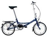DAHON大行20寸折叠自行车休闲旅行便携迷你女士折叠自行车URT010