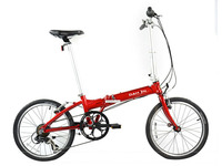 DAHON大行 20寸铝合金变速折叠自行车KAA072