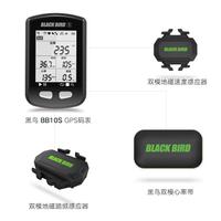 黑鸟BB10S码表黑鸟码表四件套包含BB10S码表 速度器 踏频器 双模心率带组合套装