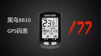 黑鸟GPS码表BB10
